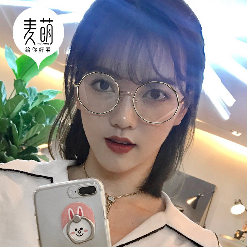 8f2173388c Net red ultra light retro glasses frame female Korean version of the tide  art personality with myopia ...