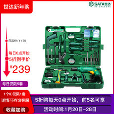 World's hardware home power tools 58 pieces set repair decoration multi-functional electric drill combination set 5156