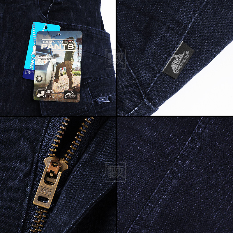 Tactical jeans HELIKON hellicken UTP wear stretch special forces for