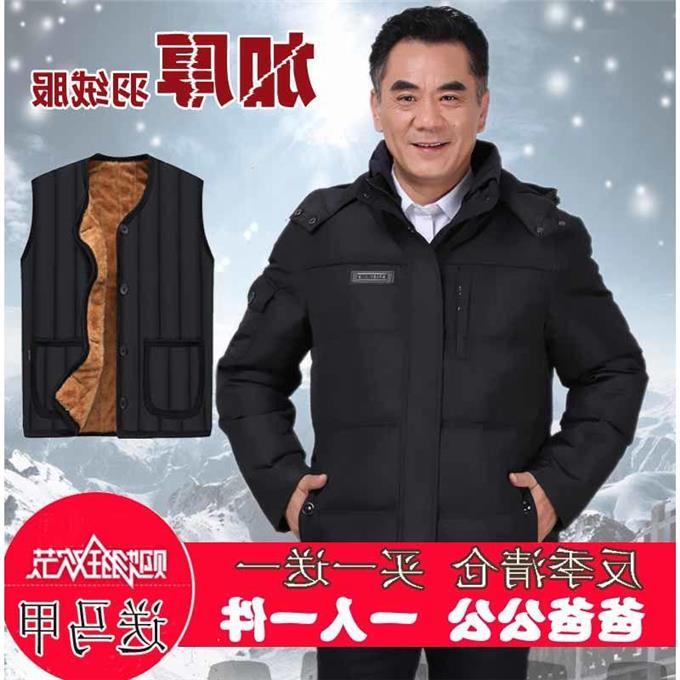 反季清仓中老年羽绒服男装中长款中年爸爸大码老人外套冬季