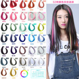 Jiao Dishu Wig Female Color Bar Stornets One Slices Colorless Dissipators Gradient Simulation