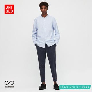 Брюки повседневные,  Отлично одежда склад мужской  EZY девять очков  419508 UNIQLO, цена 3499 руб