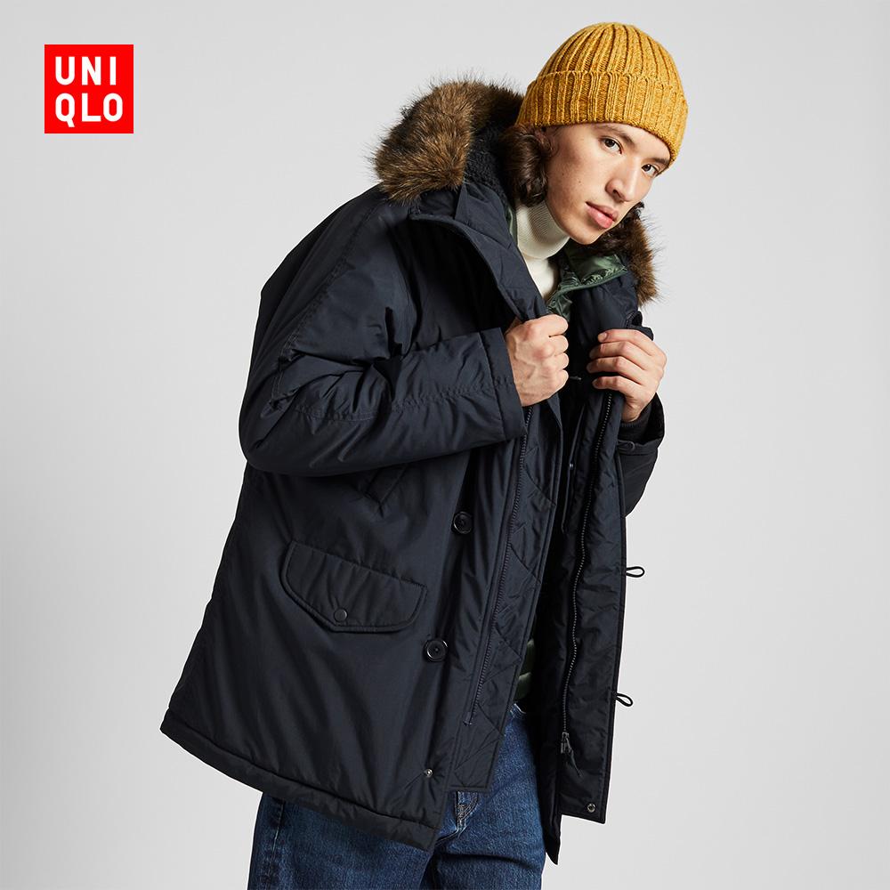 男装 军装风茄克 420667 优衣库UNIQLO