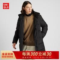 Мужской без Sew зимнее пальто 419990 UNIQLO