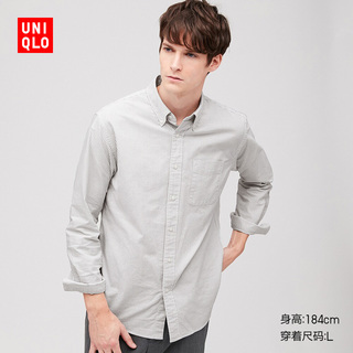 Рубашки,  Отлично одежда склад мужской оксфорд спин полоса накладки рубашка ( длинный рукав ) 426868 UNIQLO, цена 2746 руб