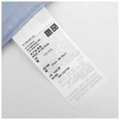 Quần áo nam  Uniqlo  22928 - ảnh 19