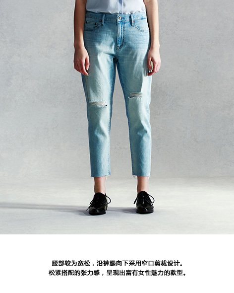 990_170217_jeans05_02.png