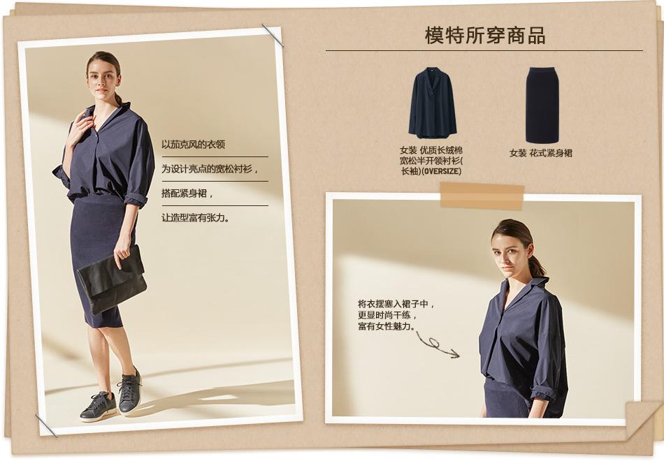 990_170120_shirt05.jpg