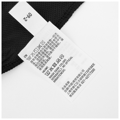Quần áo nam  Uniqlo  22880 - ảnh 11