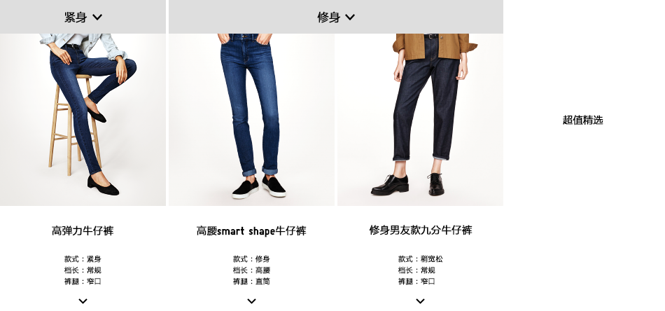 950_170217_jeans10.png