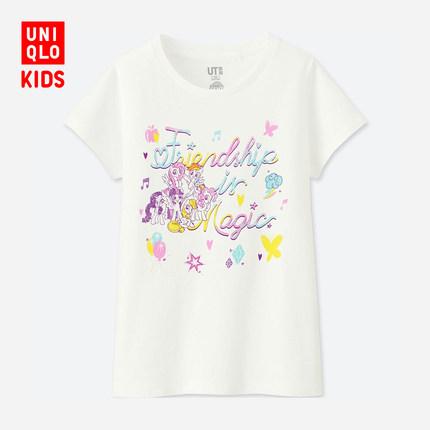 限尺码: UNIQLO 优衣库 407565 MY LITTLE PONY 儿童印花T恤 39元包邮