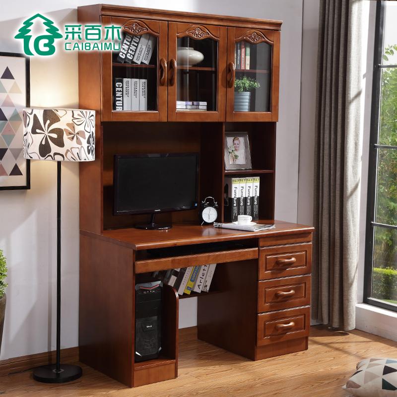 采百木現代中式橡膠木實木寫字桌書桌 實木家具辦公桌電腦桌