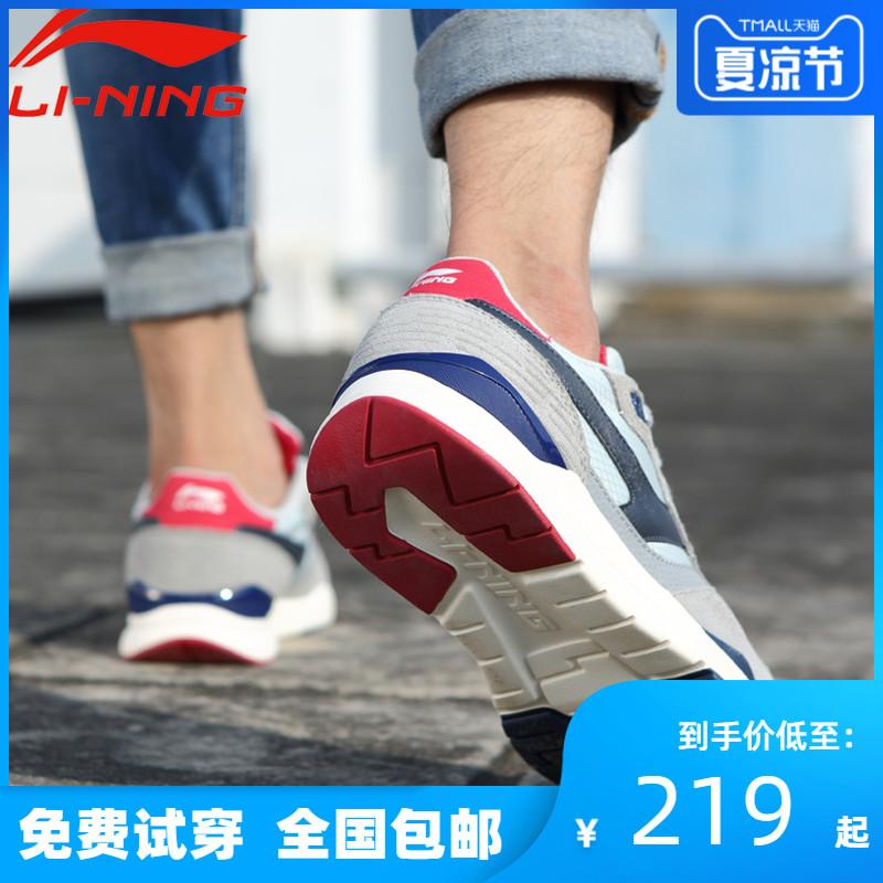 李宁跑步鞋男鞋新款光荣鞋子透气复古休闲鞋板鞋跑步鞋男慢跑经典
