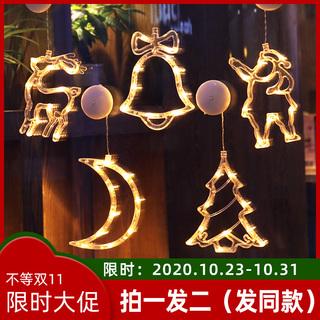 Рождество декоративный статья сцена ткань положить магазин елки кулон кабинет окно декоративный брелок фестиваль атмосфера окружать наряд играть, цена 204 руб