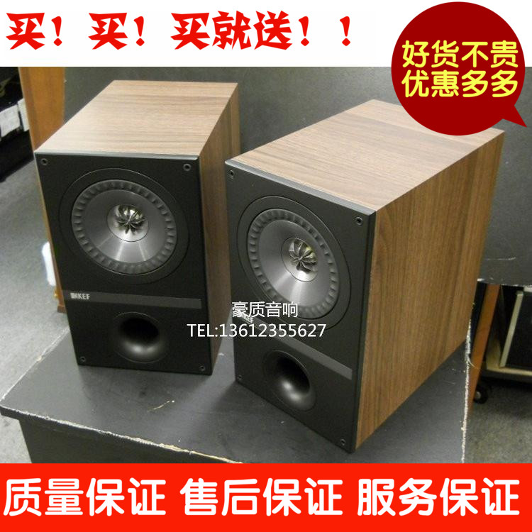 Country Bank Spot Promotion UK KEF Q100 Bookshelf Speaker Home Theater Brand New Licensed
