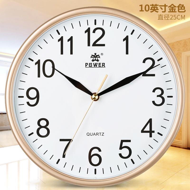 霸王静音挂钟客厅个性创意现代时钟简约