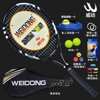 Ракетки теннисные,  Углерод теннис возьмите статья один обучение двойной конкуренция новичок пакет мужской и женщины стиль общий все включено почта, цена 541 руб