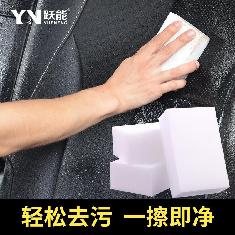 Xe làm sạch bông trong nhà công cụ làm sạch nội thất làm sạch khử nhiễm ma thuật nano mật độ cao rửa xe cung cấp miếng bọt biển