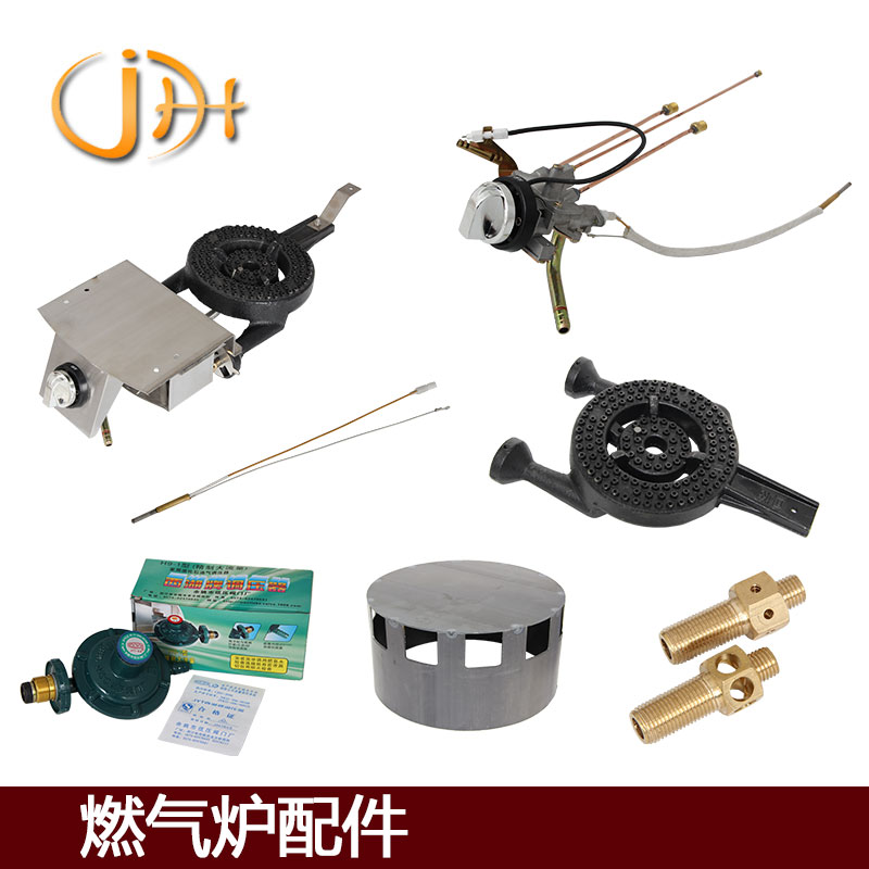Jinheng gas and natural gas hanging duck oven, gas nozzle, general bearing,  induction needle, burner, pressure reducing valve, black iron cover