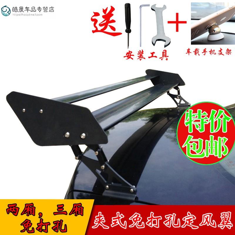 Accord Fit Ling Paifeng Fan Siyu Si Mingsi Dileling sửa đổi cánh đuôi hợp kim nhôm miễn phí đấm cánh cố định - Sopida trên