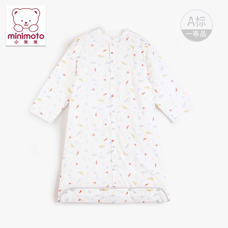 小米米婴儿睡袋春秋 新生儿纱布可拆袖睡袋 宝宝四季防踢被