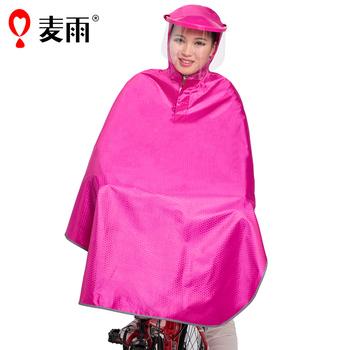 麦雨自行车电动车头盔式加厚雨衣