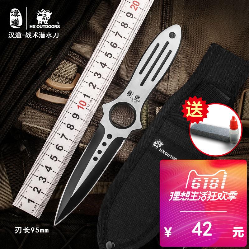 Han Dao открытый мини-дайв-резак самозащита носят нож для фруктов нож для диких выживания специальный нож для ножей
