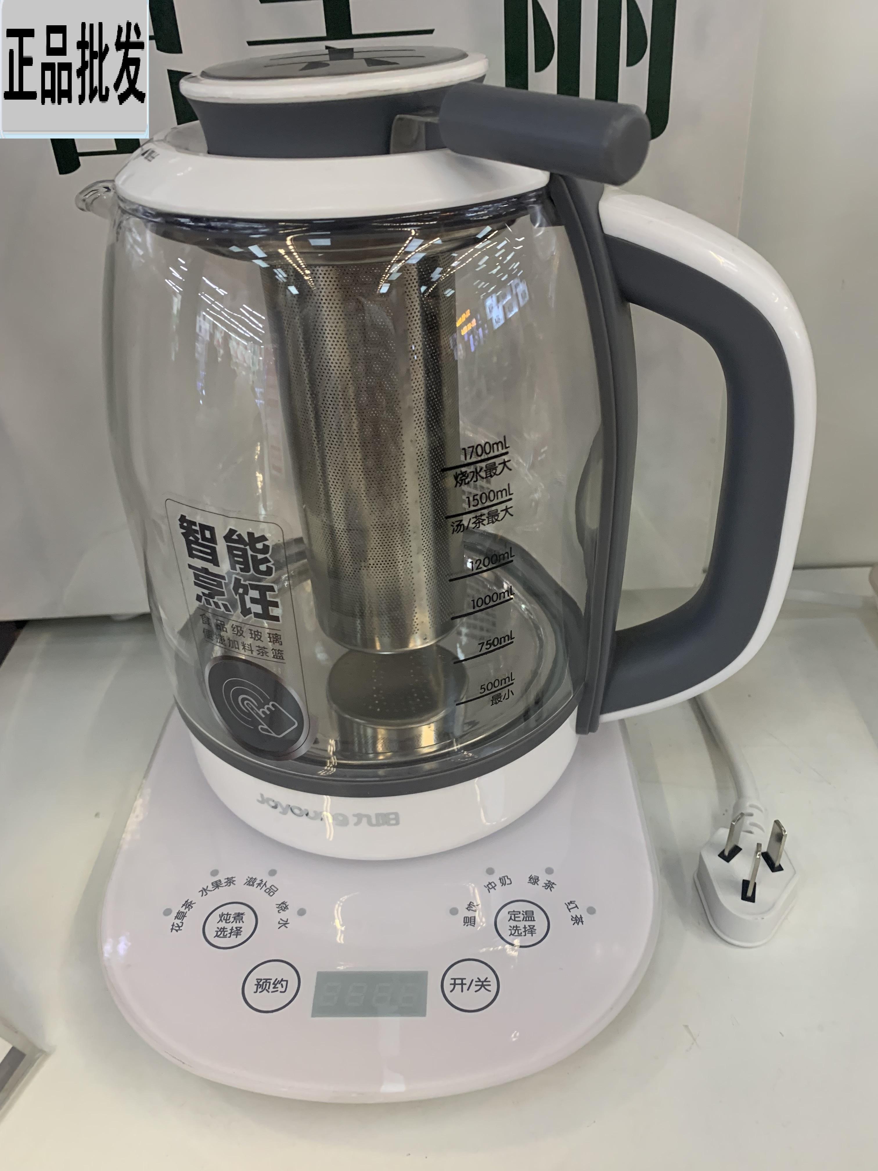 Joyoung/九阳 K17-D07/D08 养生壶 家用耐热电水壶电水煲煮茶器