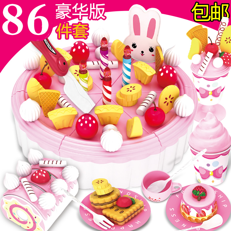 Play House Birthday Cake Toys Childrens Simulation Fruit Cutting Music Little Girl