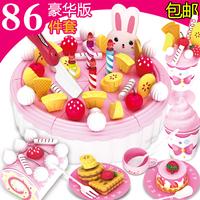 Живая домой домой торт игрушка ребенок моделирование торт фрукты музыка будьте абсолютно уверены, что смотреть игрушка девочка игрушка