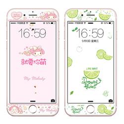 卡绮 iPhone6钢化玻璃膜卡通4.7彩膜全屏苹果6s手机膜plus贴膜7