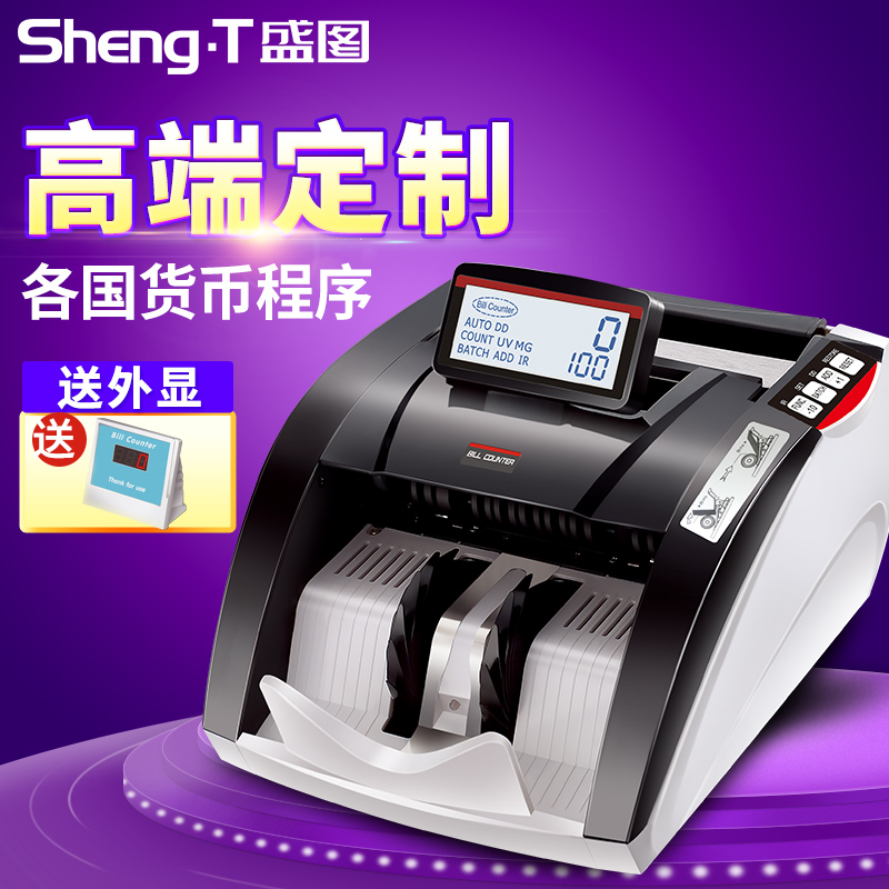 Money Bill Counter Multi National Currency Small Portable Detector Uvmg Machine