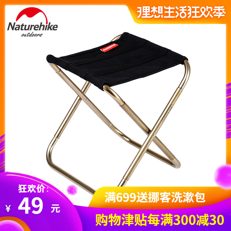 Remarkable Nh Moved Outside The Ultra Light Portable Folding Stool Camping Fishing Chair Stool Leisure Sketch Chair Small Mazar Small Stool Bralicious Painted Fabric Chair Ideas Braliciousco