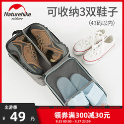 Naturehike Norwegian passenger travel shoes pouch admission package large capacity portable sports shoe shoebox shoes and bags