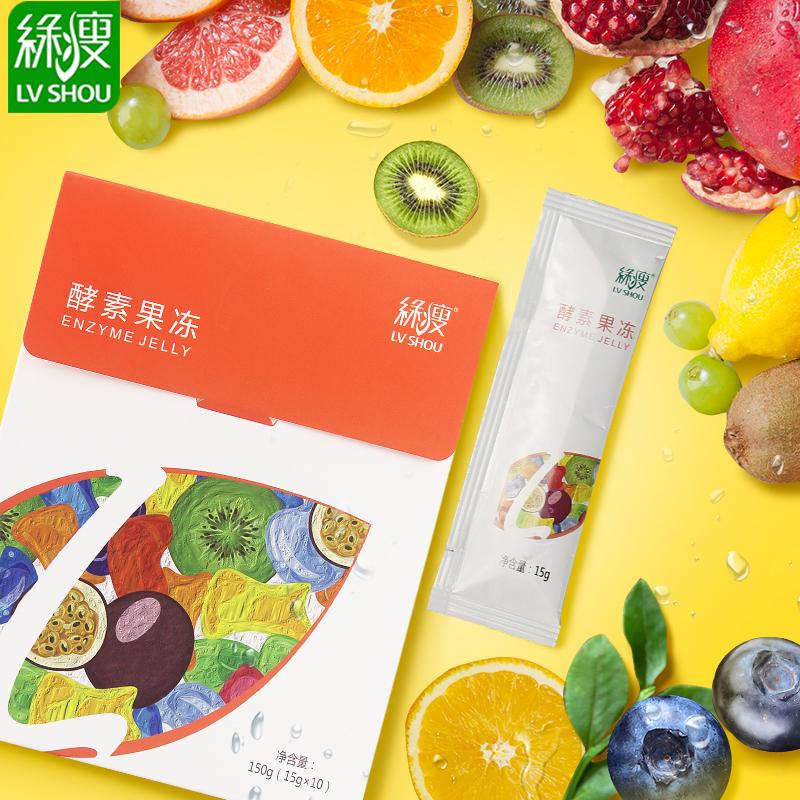 买2送1】绿瘦果蔬酵素果冻复合果蔬酵素条水果孝素非酵素粉梅正品