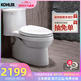 Kohler toilet Adele small apartment mute siphon household pumping one-piece toilet water-saving toilet 5171
