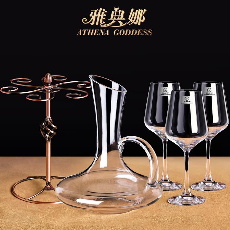 24套装红酒杯子+醒酒器+杯架家用无铅水晶高脚杯葡萄酒杯4/6只装