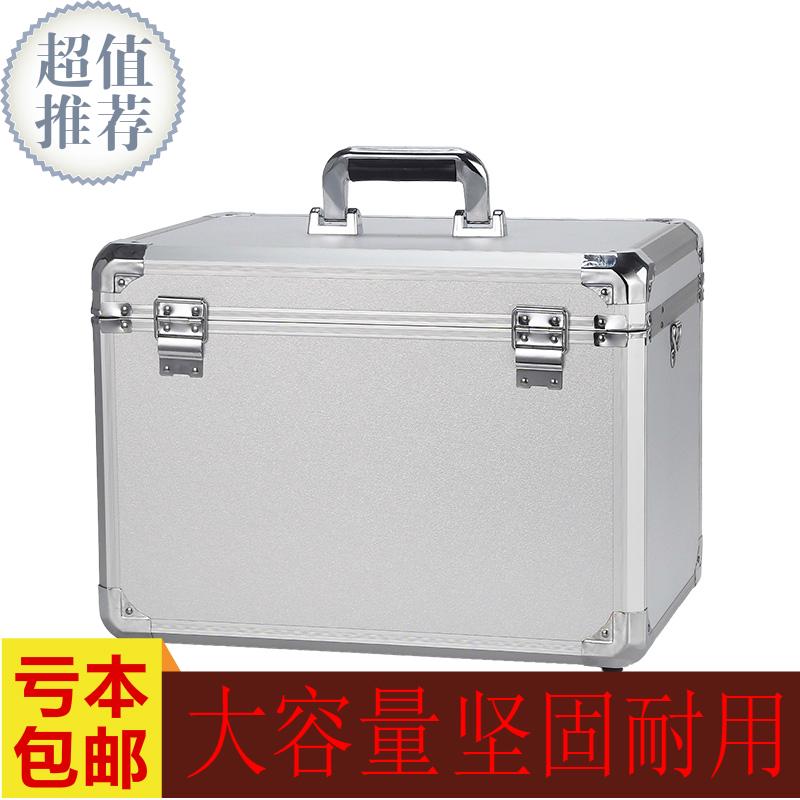 Vận chuyển hộp công cụ hợp kim nhôm di động hộp lưu trữ hộp công cụ phần cứng túi hộp lưu trữ di động vali chống sốc - Cái hộp