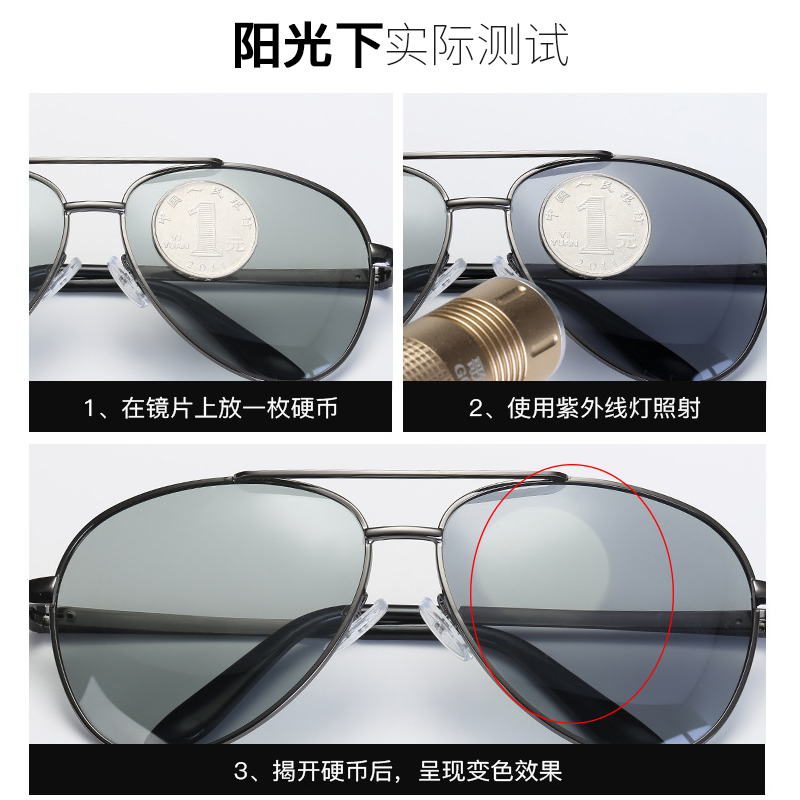 849c25eaad USD 81.35  Photosensitive auto color changing polarized sunglasses ...