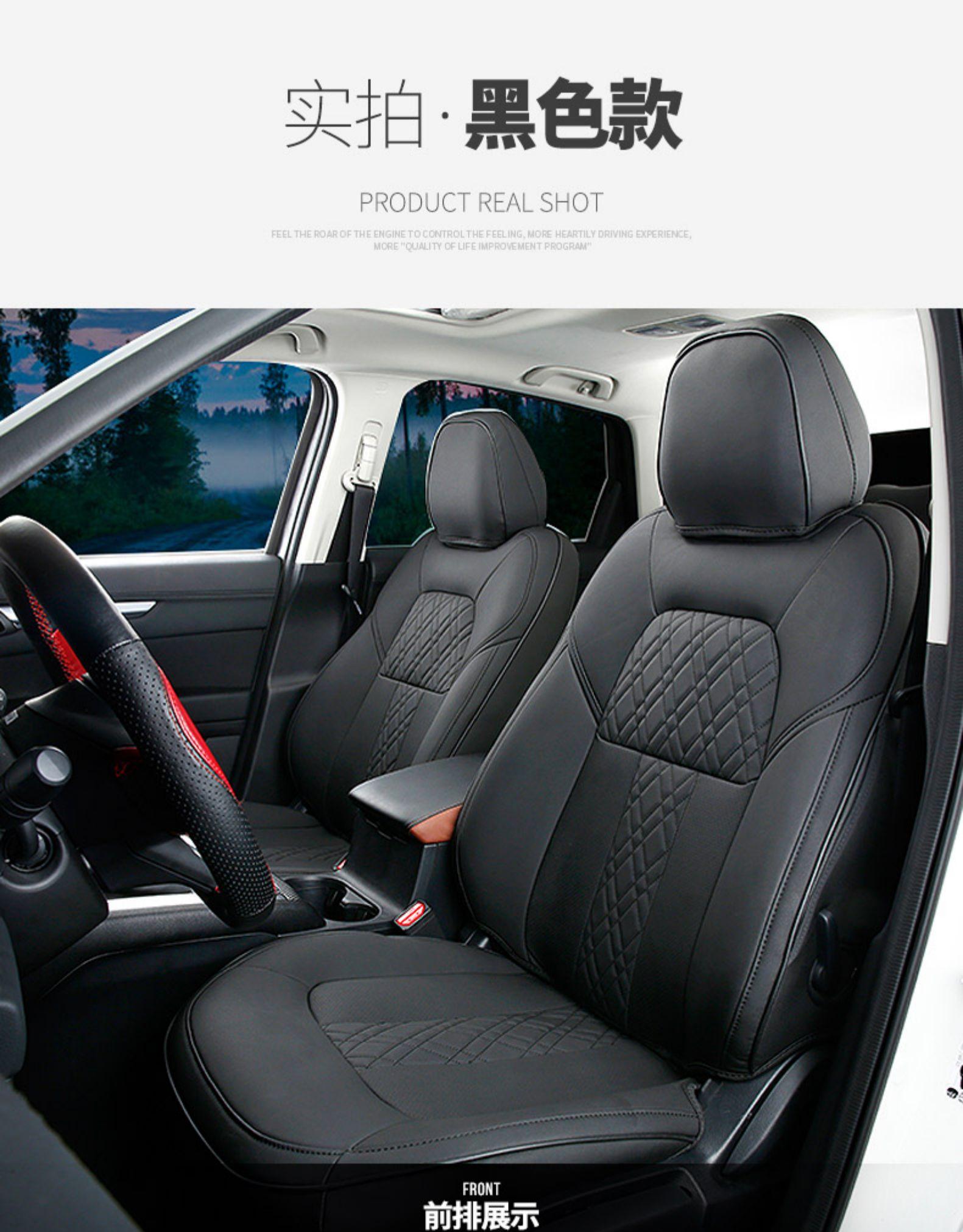 Áo ghế  Mazda CX5 2018 - ảnh 21