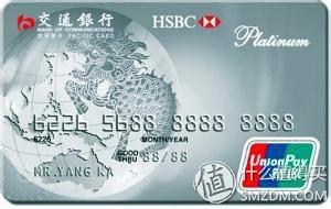 办理信用卡赠Priority Pass卡的银行