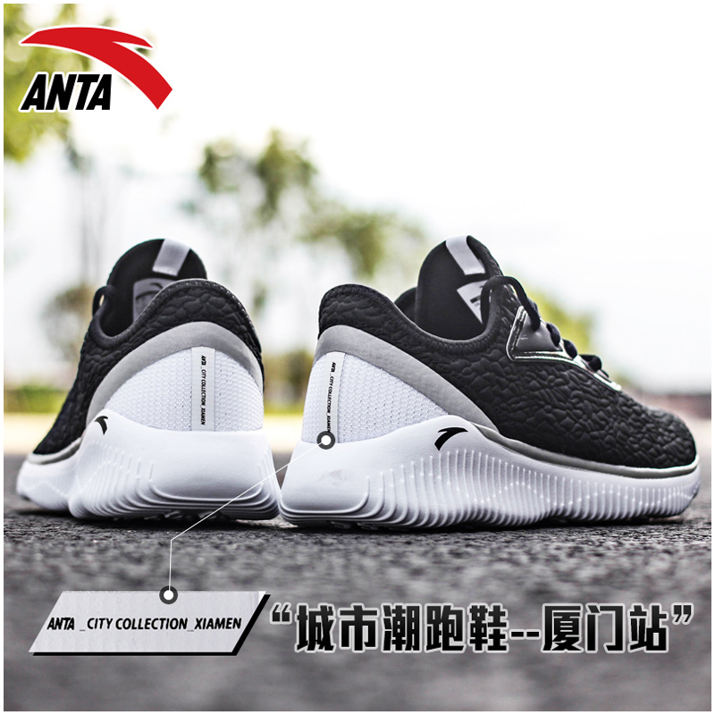 timeless design 3fcec 1b900 Anta sports shoes men's shoes old shoes authentic new 2019 summer official  website casual black samurai travel running shoes