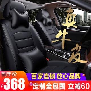 Авточехлы кожаные,  Автомобиль крышка натуральная кожа все включено сиденье наборы фиксированной сделать карола buick эксель четыре сезона универсальный кожа подушка вокруг, цена 6503 руб