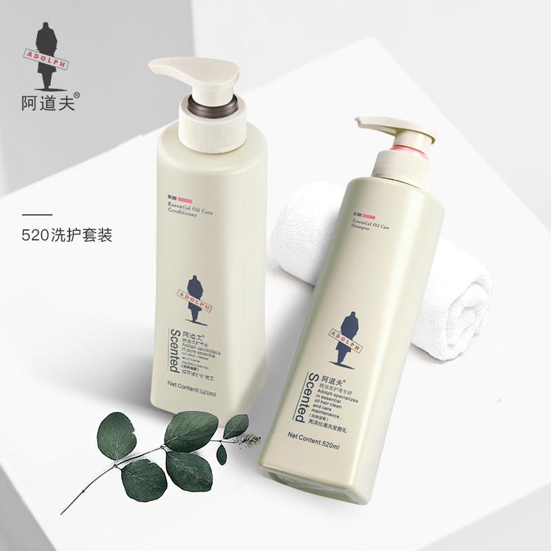 【520g*2瓶】阿道夫亮泽滋润洗发水-秒客网