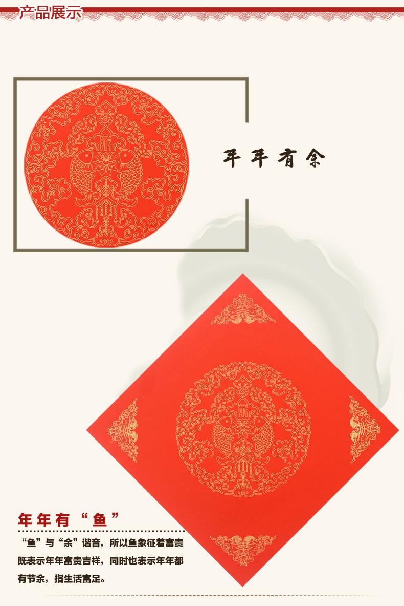 万年红斗方改--790_06.jpg