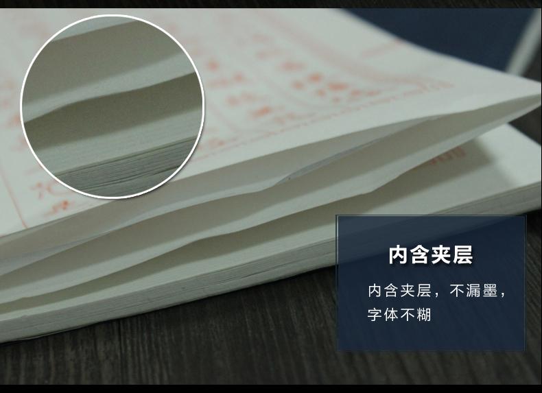 10-抄经本-790_15.jpg