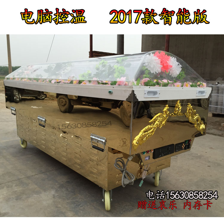 Thermostatic coffin crystal coffin ice coffin cold coffin freezer ice Bed  Portable overall split refrigerated body refrigeration equipment funeral