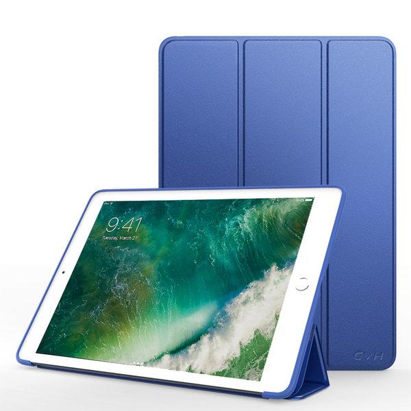 gvh 苹果 iPad 硅胶保护套 9.7寸平板电脑壳 优惠券折后¥9.8包邮(¥29.8-20)多色可选