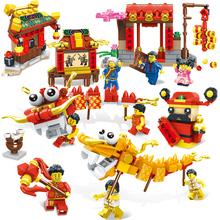新春年货系列儿童积木玩具随机一盒
