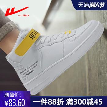 Ботинки,  Вернуть силу мужская обувь высокий обувной корейская волна струиться дикий осень обувь случайный движение обувь маленький ребенок белый военно-воздушные силы один, цена 2146 руб